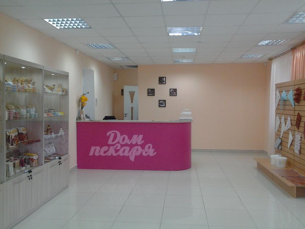 магазин для кондитеров в Тюмени